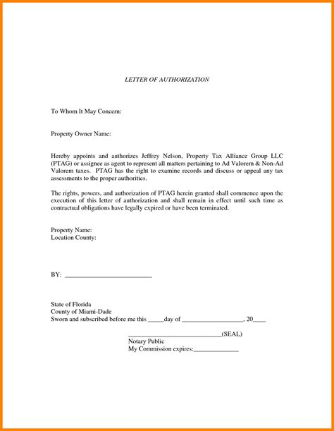 proper layout of a business letter business letter format to whom it may concern cyberuse