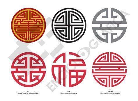 imagenes simbolos chinos las 25 mejores ideas sobre simbolos chinos en pinterest y