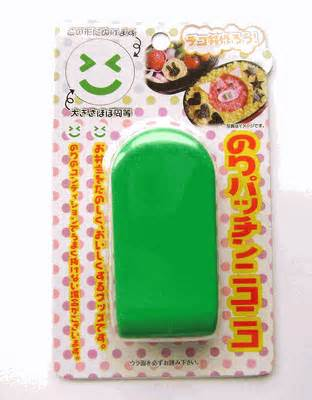 Smile Nori Puncher Limited products from japan with kawaii nori punch smile