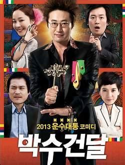 video film komedi indonesia 2015 film sex komedi korea dan jepang subtitle indonesia