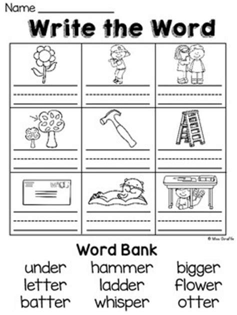 Er Ir Ur Phonics Worksheets by Er Ir Ur Worksheets Activities No Prep By Miss