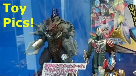 film ultraman nex ultraman orb movie new deavorick sadeath toy pics