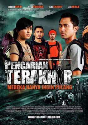 film komedi indonesia lama ngomongin film indonesia pencarian terakhir 2008