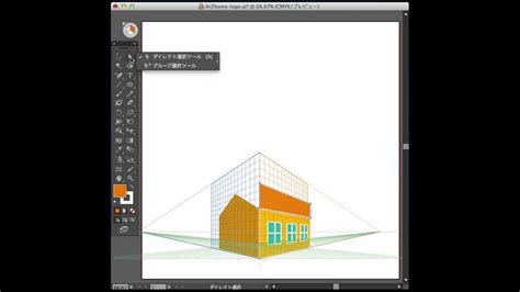 adobe illustrator cs6 youtube adobe illustrator cs6の遠近グリッド youtube
