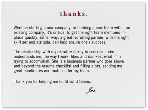 thank you letter to a great team dear recruiter thank you for linkedin talent
