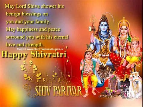happ maha shivratri whatsapp dp status profile pictures