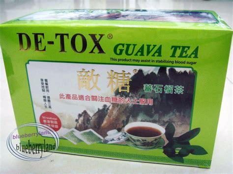 Tea Leaves Vs Tea Bags For Detoxing by De Tox Guava Tea 2 7g X 90 Tea Bags Detox And Stabilize