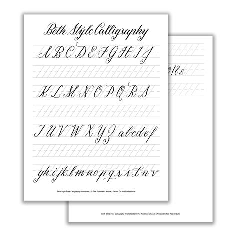 printable worksheets calligraphy beth style calligraphy standard worksheet the postman s