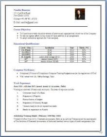 resume qualifications for accountants