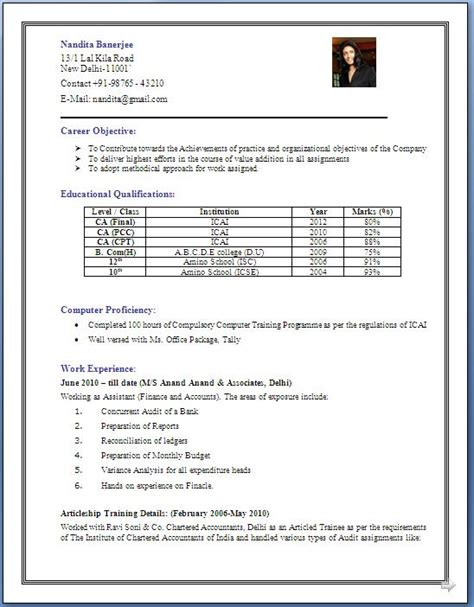 resume format pdf free indian 3 years experience resume in accounting