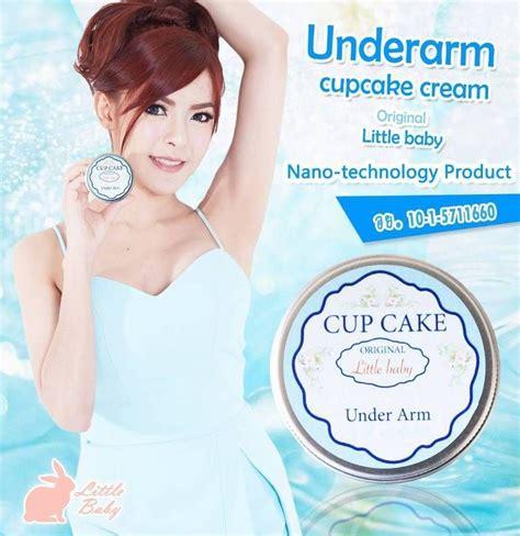 Lotion By Jellys Original Whitening Lotion Jellys Thailand cupcake deodorant underarm original whitening baby unisex 50g thailand best