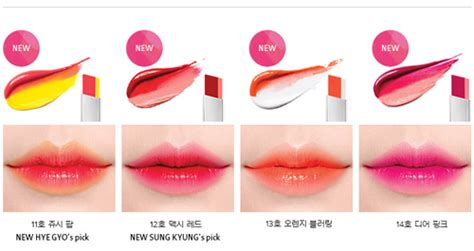 Harga Laneige Water Drop Tint laneige two tone lip bar new colors 2g