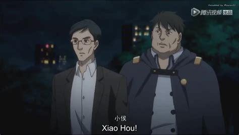 anime quanzhi fashi season 2 watch quanzhi fashi season 2 episode 5 english subbed