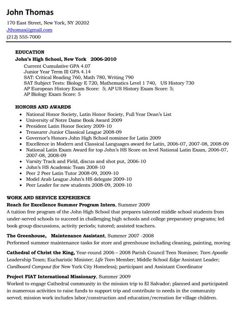how to write a high school resume for college 4 sle