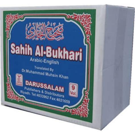 Sahih bukhari hadith about taweez for marriage