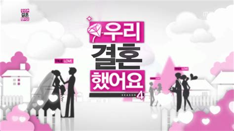 dramacool we got married we got married episode 342 english sub kdramawave