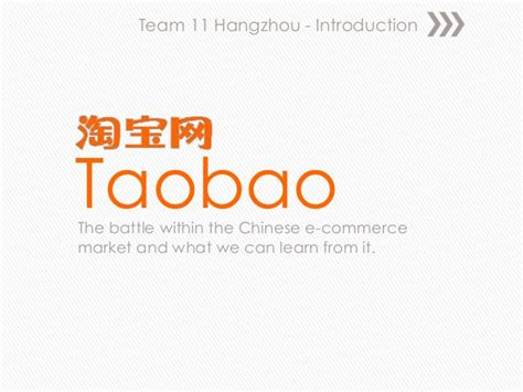 alibaba vs taobao taobao vs ebay the battle within the chinese ecommerce