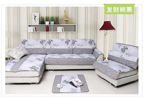 Furniture Fabric Store One Non Slip Fabric Sofa Cover 90 150cm Sofa