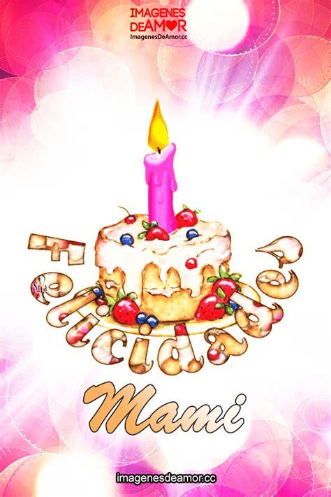 imagenes y frases de cumpleaños con movimiento im 225 genes de amor con movimiento