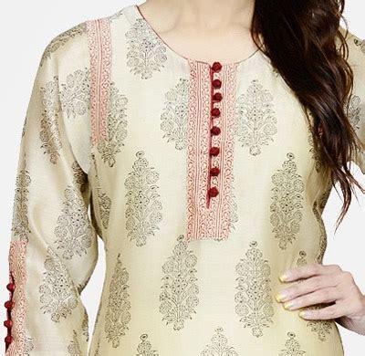 churidar salwar kameez neck design 2018 2019 with buttons
