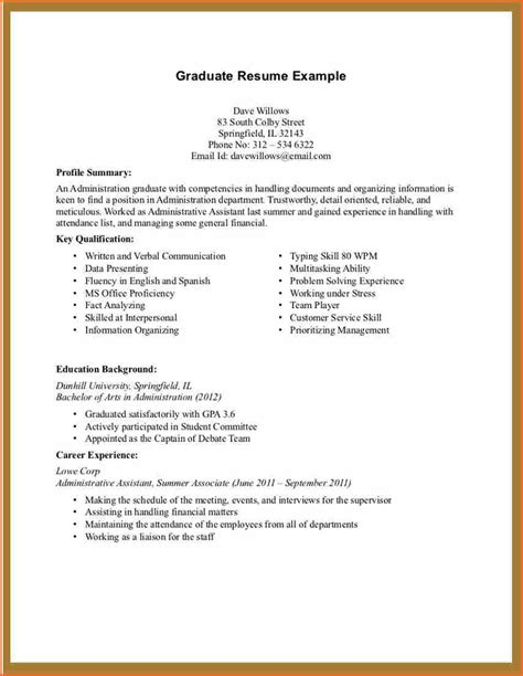 resume examples no experience examples of resumes