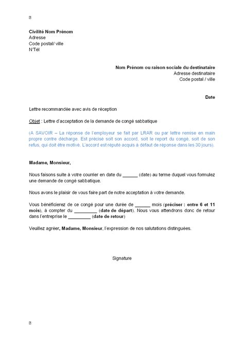 Lettre De Motivation De Magasinier Doc Lettre De Motivation Magasinier Pdf