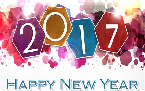 new year 2017 toto beste wensen 2017 nieuwjaarswensen 2018