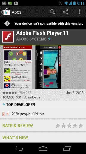 flash player 11 apk تحميل برنامج فلاش بلاير للأندرويد مجانا flash player apk منتديات عمري