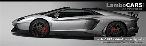 create your own virtual lamborghini aventador roadster aventador create your own virtual novitec torado aventador roadster the story on lambocars com
