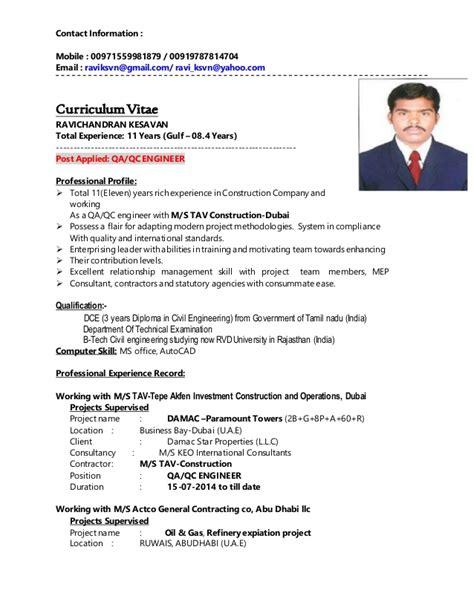 civil qa qc cv sles qa qc civil engineer resume resume ideas
