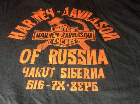 Tshirt Harley Davidson 17 17 best images about harley davidson t shirts on