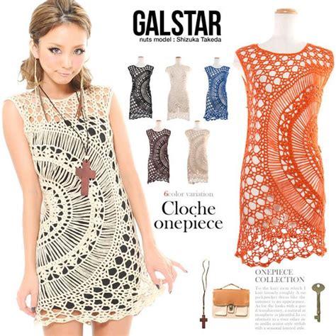 dress pattern uk free crochet dress free crochet diagram