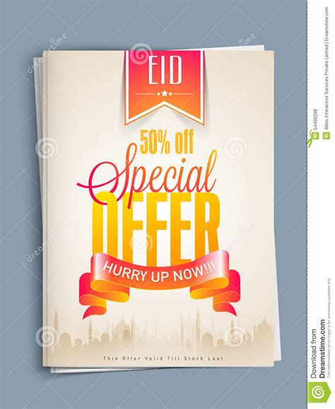 flyer design offer beautiful special offer template or flyer for eid