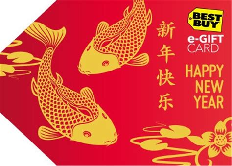 Gift Card Buyers Near Me - best buy lunar new year e gift cards divine lifestyle