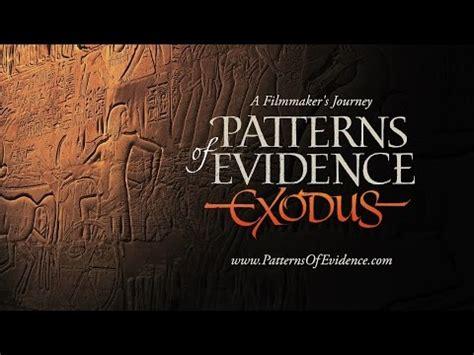 pattern of evidence exodus online patterns 1955 doovi