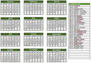 jewish holidays 2016 calendar calendar picture templates