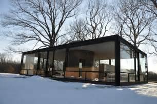 Home design ideas free exterior home design software exterior