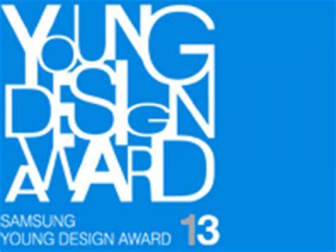 young design competition wikid il giocattolo tecnologico che apre alla conoscenza
