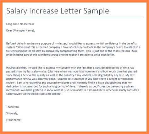 raise confirmation letter salary increase letter to