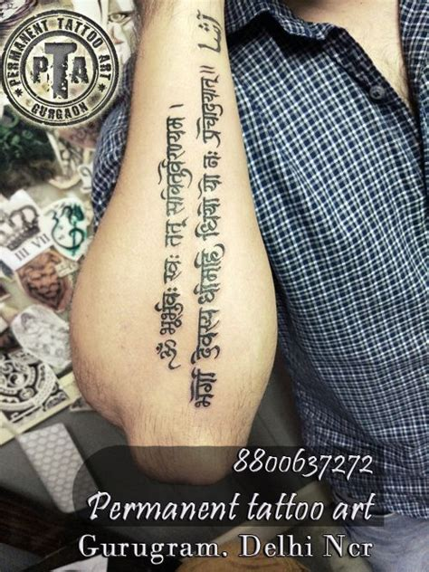gayatri mantra tattoo on wrist best 25 mantra ideas only on