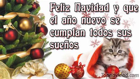 imagenes feliz navidad familia y amigos frases de navidad para familia y amigos frases de
