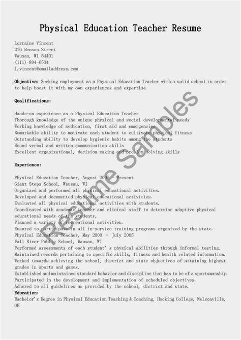 Resume Samples: Physical Education Teacher Resume Sample