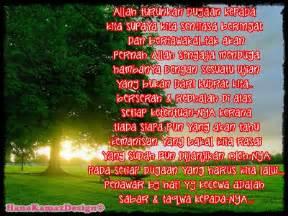 sweet pink kata kata hikmah