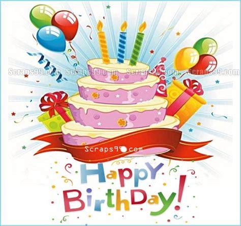 Free Birthday Cards For Wall Happy Birthday Cards For Facebook Happy Birthday