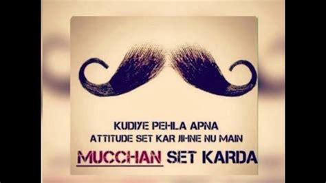 attitude jat status jatt attitude status in hindi स र ज नक र ह द म