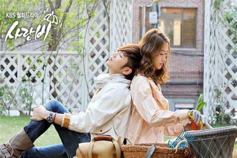 imagenes de love rain con frases 킹대리의 깔끔한 인생 킹대리 이슈 장근석 윤아 홍대거리에서 달콤한 연인의 데이트