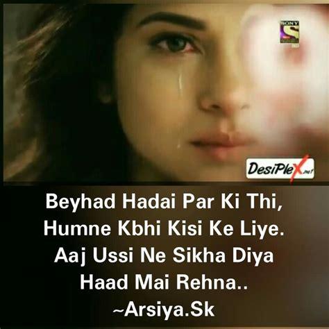 punam kuor shayri imeges hindi dp check out hindi dp cntravel
