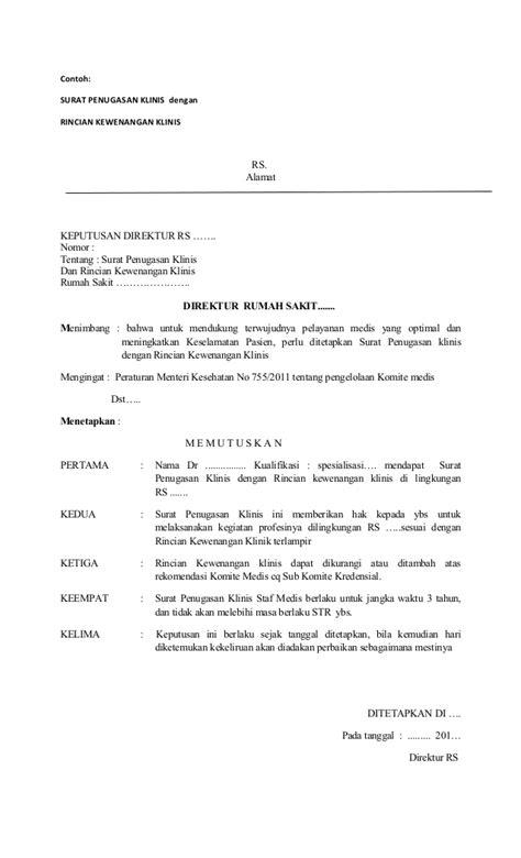 Contoh Spk by Contoh Spk Dan Rkk Serta Rekomedasi K Omite Medis