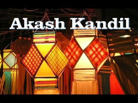 Make Paper Kandil Diwali - akash kandil diwali lantern using suma foods kit