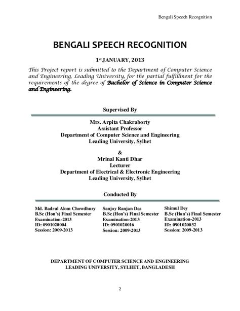 bachelor degree dissertation thesis paper of my bachelor degree